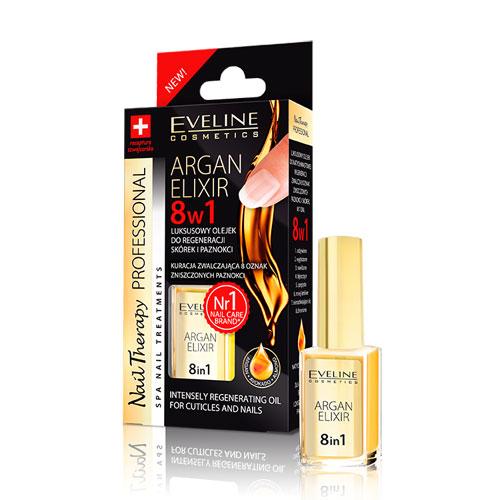 Балсам за нокти Argan Elixir 8 в 1
