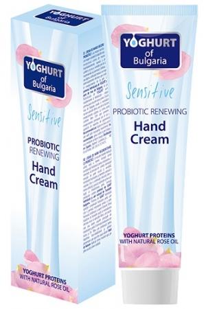 Подмладяващ крем за ръце Пробиотик