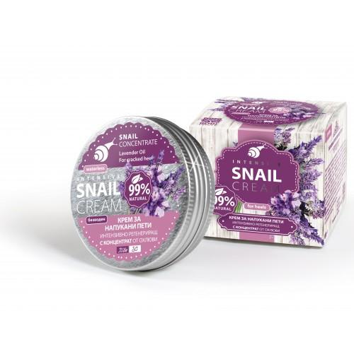 SNAIL Интензивно регенериращ крем за напукани пети