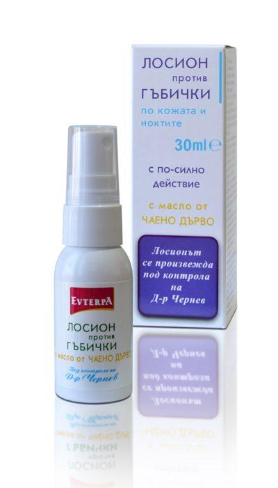 Евтерпа лосион за успокояване при гъбички по кожата и ноктите