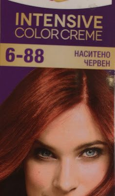 Palette Intensive Color Creme № 6-88/ RI5 Наситено червено