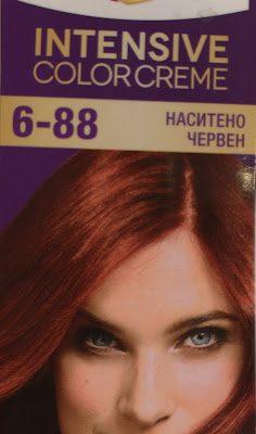 Palette Intensive Color Creme № 6-88/ RI5 Наситено червено